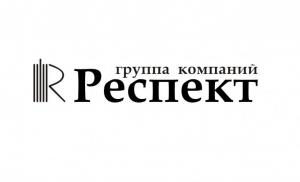 """Группа компаний """"Респект"""""""