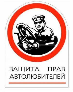 АвтоКар