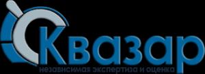 """Центр независимой экспертизы ООО """"Квазар"""""""